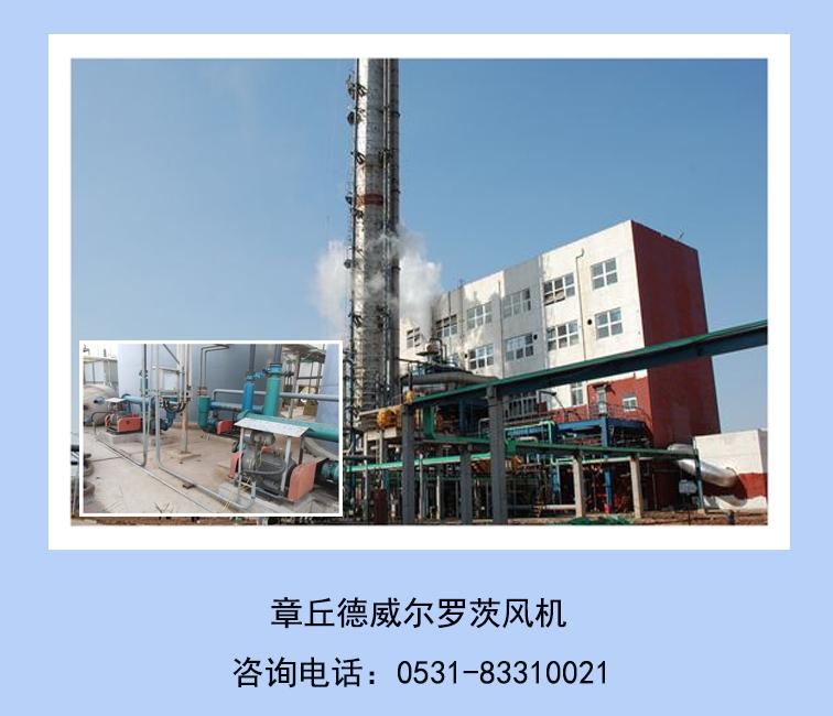 天津精细化工有限公司合作案例(